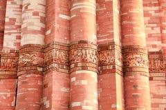 Qutb Minar Imagen de archivo libre de regalías