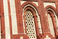 Qutb minar. Beautiful ancient building at qutb minar in delhi india Royalty Free Stock Photo