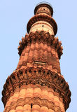 Qutb minar. Beautiful shot of qutb minar in delhi india Stock Photo