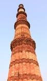 Qutb minar. Beautiful shot of qutb minar in delhi india Stock Photos