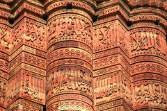 Qutb minar. Closeup shot of craftsmanship on qutb minar in delhi india Royalty Free Stock Photos