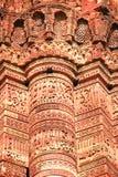 Qutb minar. Closeup shot of craftsmanship on qutb minar in delhi india Stock Photos