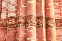 Qutb minar. Closeup shot of craftsmanship on qutb minar in delhi india Royalty Free Stock Image