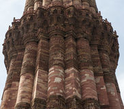 Qutb Minar, Delhi Photos stock