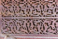 Qutb Minar, Delhi Imagenes de archivo