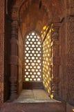 Qutb Minar, Delhi, carvings Stock Image