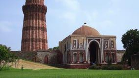 Qutb Minar Delhi compleja, la India metrajes