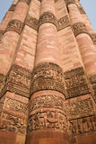 Qutb Minar, Delhi. A detail of the Qutb Minar in the south of Delhi, a 73-metres tall historic minaret which construction started in 1200 Royalty Free Stock Images