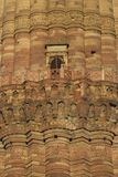 Qutb Minar in Delhi, India. Royalty Free Stock Photos
