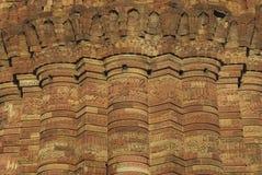Qutb Minar in Delhi, India. Qutb Minar, the tallest brick and stone minaret in the world in Delhi, India Stock Photos