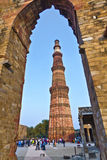 Qutb Minar, Delhi, the worlds Stock Image