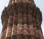 Qutb Minar, Deli Fotos de Stock