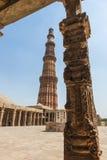 Qutb Minar, Deli Foto de Stock