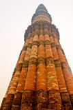 Qutb Minar. The highest minaret in India Royalty Free Stock Photos