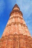 Qutb Minar, la India Imágenes de archivo libres de regalías