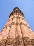 The Qutb Minar monument in New Delhi, India Royalty Free Stock Image