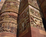 The Qutb Minar monument site details in New Delhi, India Royalty Free Stock Photography