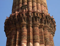The Qutb Minar monument site details in New Delhi, India Royalty Free Stock Photos