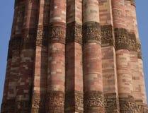 The Qutb Minar monument site details in New Delhi, India Stock Images