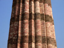 The Qutb Minar monument site details in New Delhi, India Royalty Free Stock Image