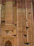 The Qutb Minar monument site details in New Delhi, India Royalty Free Stock Photo
