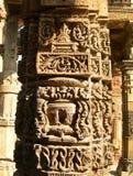 The Qutb Minar monument site details in New Delhi, India Stock Photos
