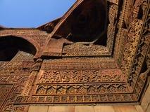 The Qutb Minar monument site details in New Delhi, India Stock Image