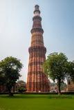 Qutb Minar - Neu-Delhi, Indien Stockbilder