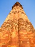 Qutb Minar, New Delhi Stock Image