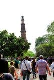 Qutb minar Stock Photos