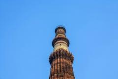 Qutb Minar torn eller Qutb Minar, världens den mest högväxta tegelstenminaret Royaltyfri Bild