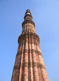 The Qutb Minar tower monument in New Delhi, India Royalty Free Stock Images