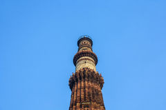 Qutb Minar Tower or Qutb Minar, the world's tallest brick minaret Royalty Free Stock Image