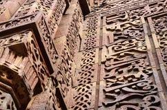 Qutub Minar复合体细节在德里,印度 库存照片