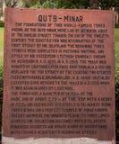 Qutub Minar尖塔在新德里,印度 库存图片
