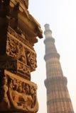 Qutub Minar德里-塔 库存照片