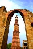 Qutub Minar,新德里,印度 免版税图库摄影