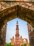 Qutub Minar,联合国科教文组织世界遗产名录站点在新德里,印度 免版税库存图片