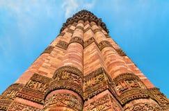 Qutub Minar,联合国科教文组织世界遗产在德里,印度 免版税图库摄影