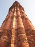 Qutub minar à Delhi, Inde Photographie stock