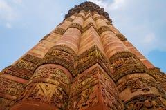 Qutub Minar ή πύργος της νίκης Στοκ φωτογραφία με δικαίωμα ελεύθερης χρήσης