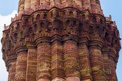 Qutub Minar или башня победы Стоковые Фото