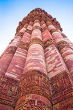 Qutub Minar. Temple in New Delhi, India Stock Photo
