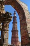 Qutub minar Stock Image