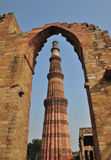 Qutub Minar 2, Delhi, India Stock Photo