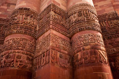 Qutub Minar. A red sandstone is the tallest monument in Delhi, India Stock Photo