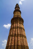 Qutub Minar Stock Photos