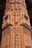 Qutub minar9 Στοκ φωτογραφία με δικαίωμα ελεύθερης χρήσης