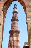 qutub minar  Stock Photo