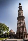 qutub minar Zdjęcie Royalty Free